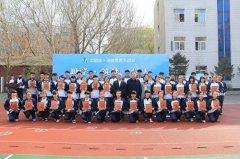 沈阳方林装饰公益无限 捐资助学21中学学子